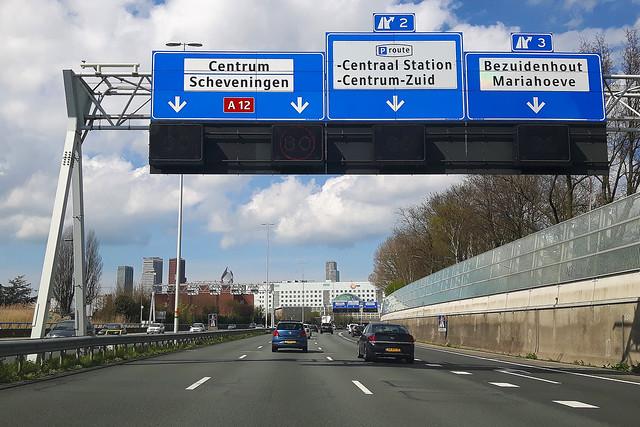 Entrance Utrechtsebaan