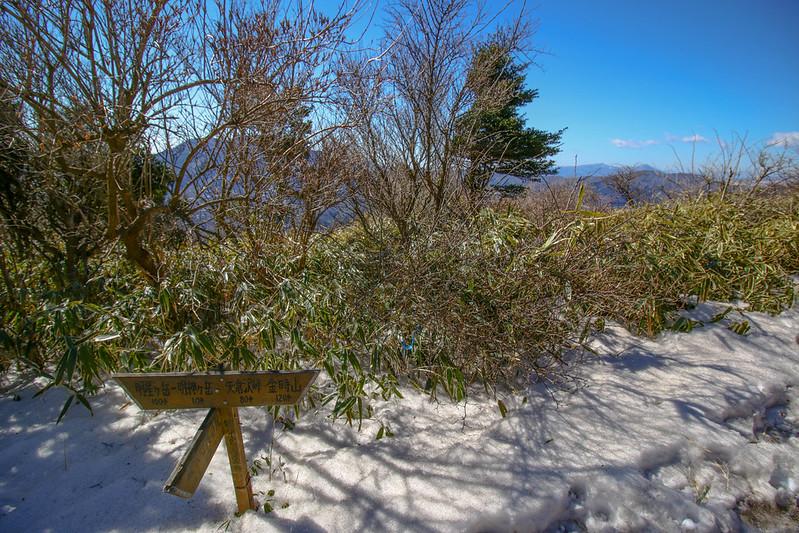 20150214-明神ヶ岳-0120.jpg