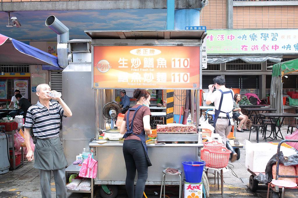 20140518-2萬華-老正牌炒鱔魚 (1)