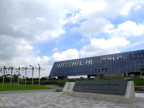 國立臺灣歷史博物館2