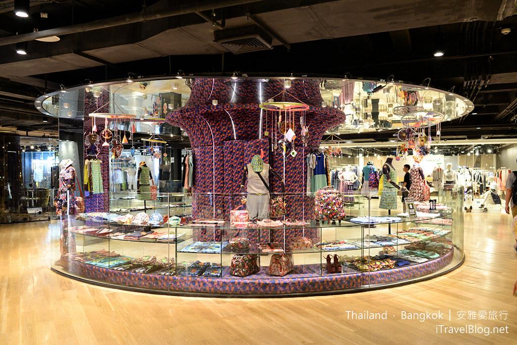 Siam Center 67