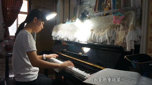 湘湘音樂童話屋DSC06795