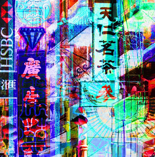 Chinatown Textualized!