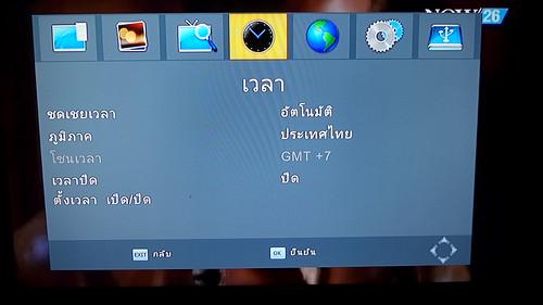 20140719_225259