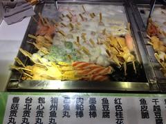 Interesting deep fried food.