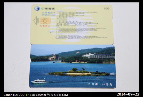 20140722_Card