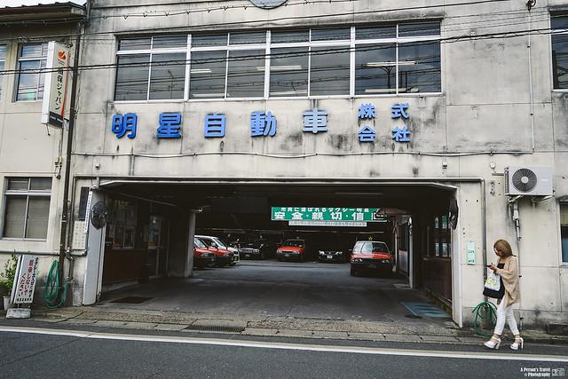 2014_Summer_SanyoArea_Japan_CH1_EP4-8