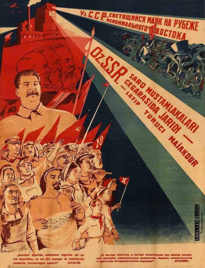 乌兹别克斯坦的斯大林宣传画