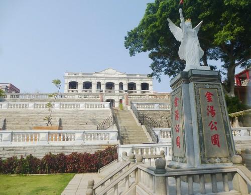 Taiwan-Kinmen Sud-est-Chen Jin-Lan House (6)