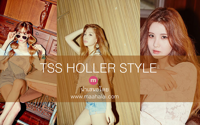 TTS Holler PowerPoint