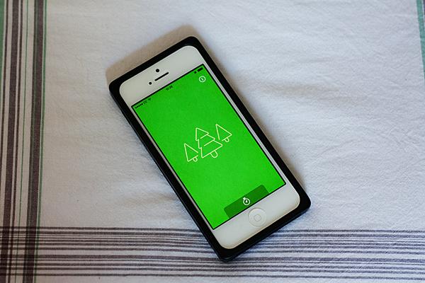 muji-app-1