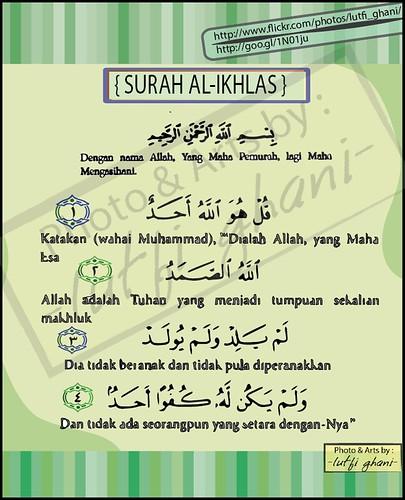 Al-Ikhlas v3i~-01