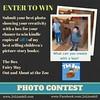 Box Play Photo Contest