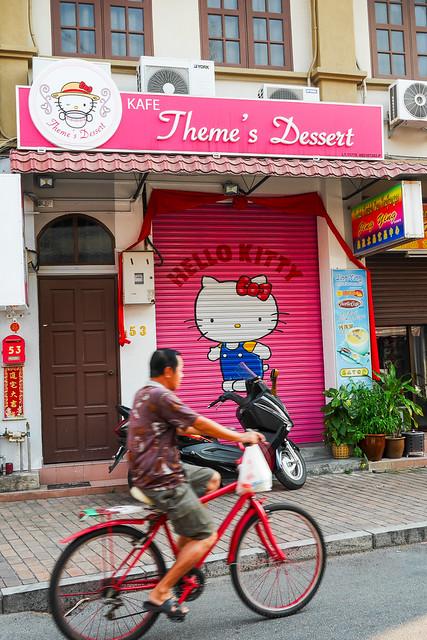 Melaka Trip_day2_92