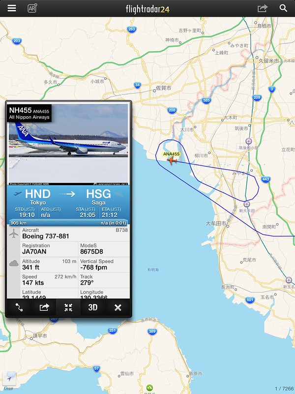 佐賀机场进近
