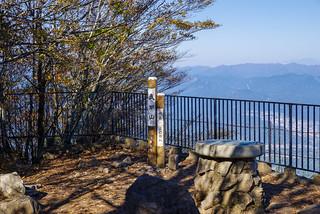 武甲山山頂の展望台
