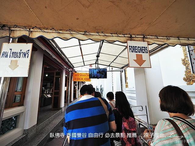 臥佛寺 泰國曼谷 自由行 必去景點 推薦 18