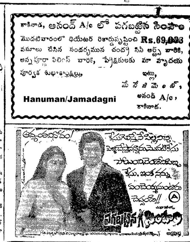 Pagabattina Anand Kakinada-page-001