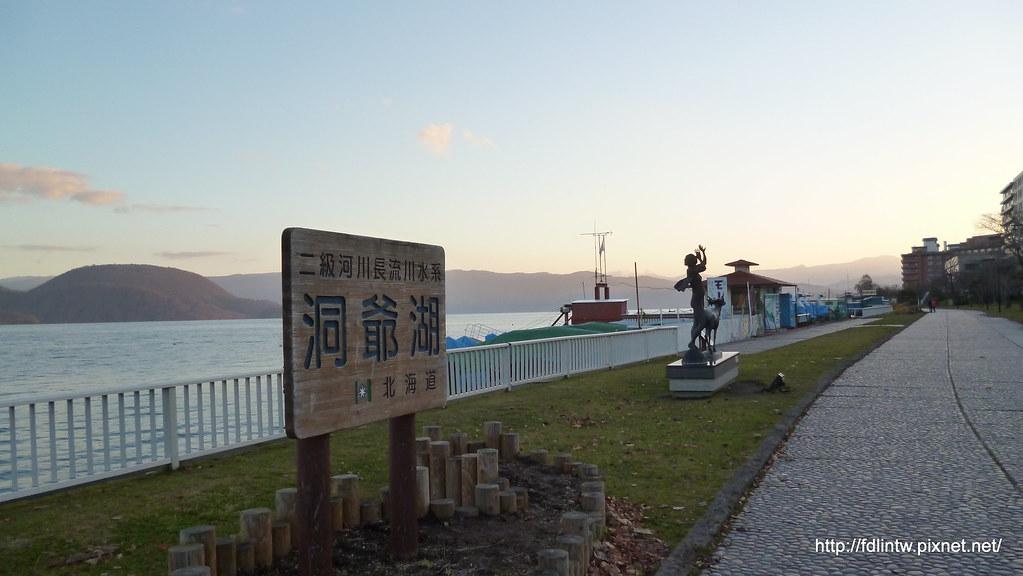北海道 331