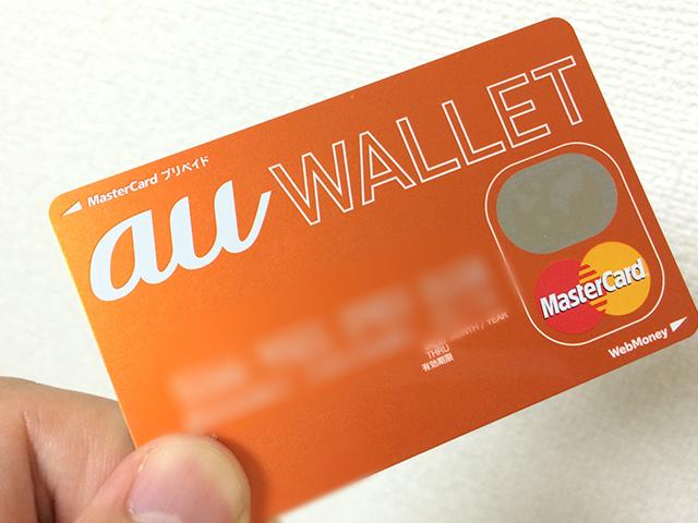 au-wallet-15