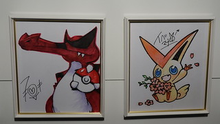 Pokémon Center Paris