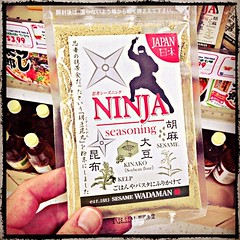 "I have discovered that you can sell almost anything to me if you just put the word ""Ninja"" in it."