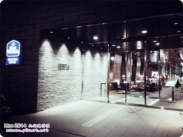 Best Western Hotel Fion Sapporo