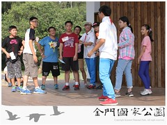 2014-YouthCamp-0802-08