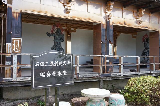 Sawayama_24