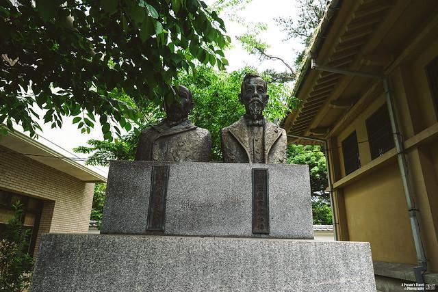 伊藤博文 陸奧宗光