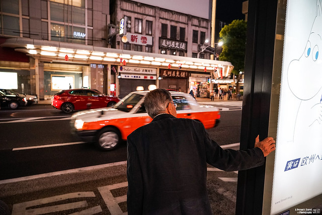2014_Summer_SanyoArea_Japan_CH1_EP6-5