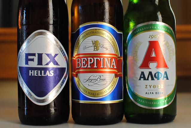 Greek Beers