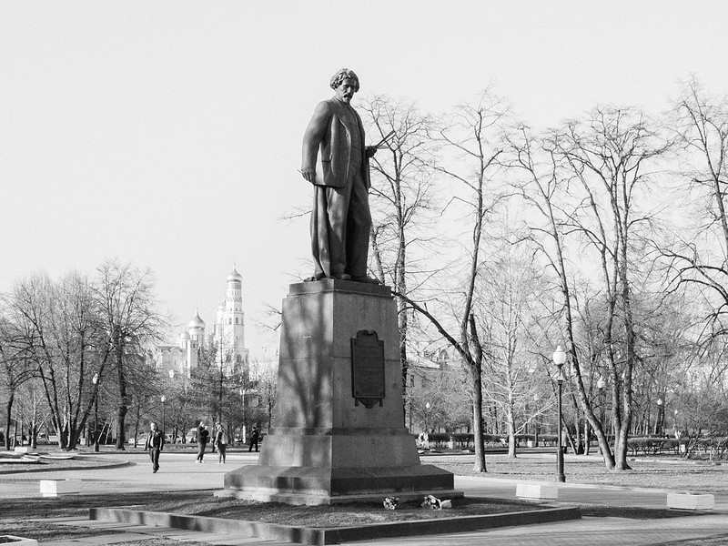 Monument to the painter Repin