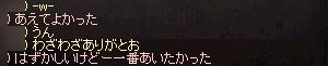 2014081703