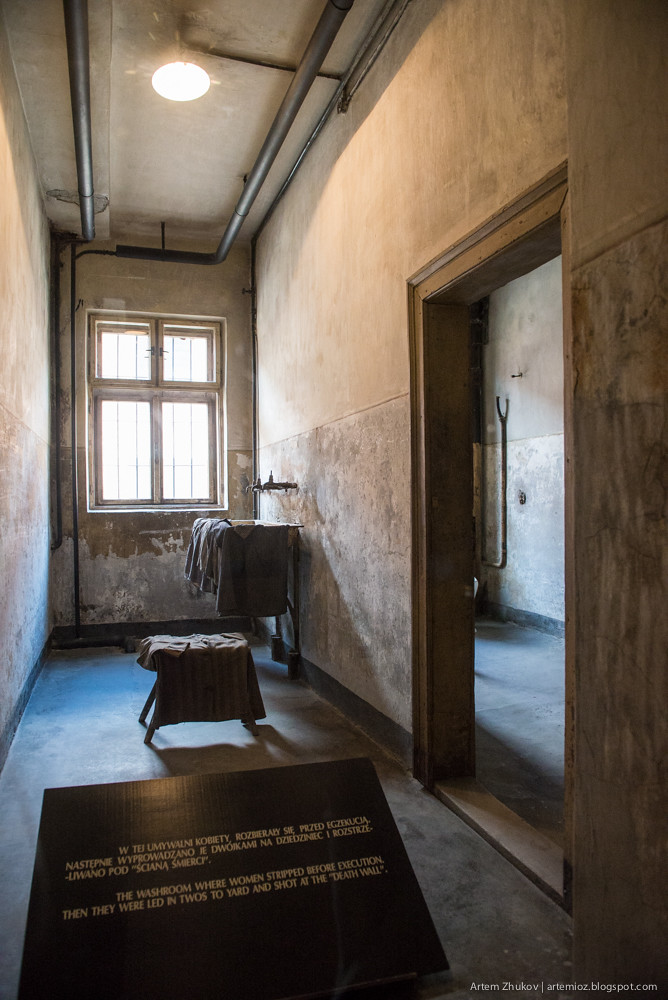 Auschwitz I-16.jpg