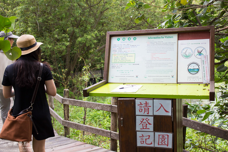 台南私藏景點-水雉生態教育園區