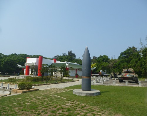 Taiwan-Kinmen Sud-est-Artillerie (3)