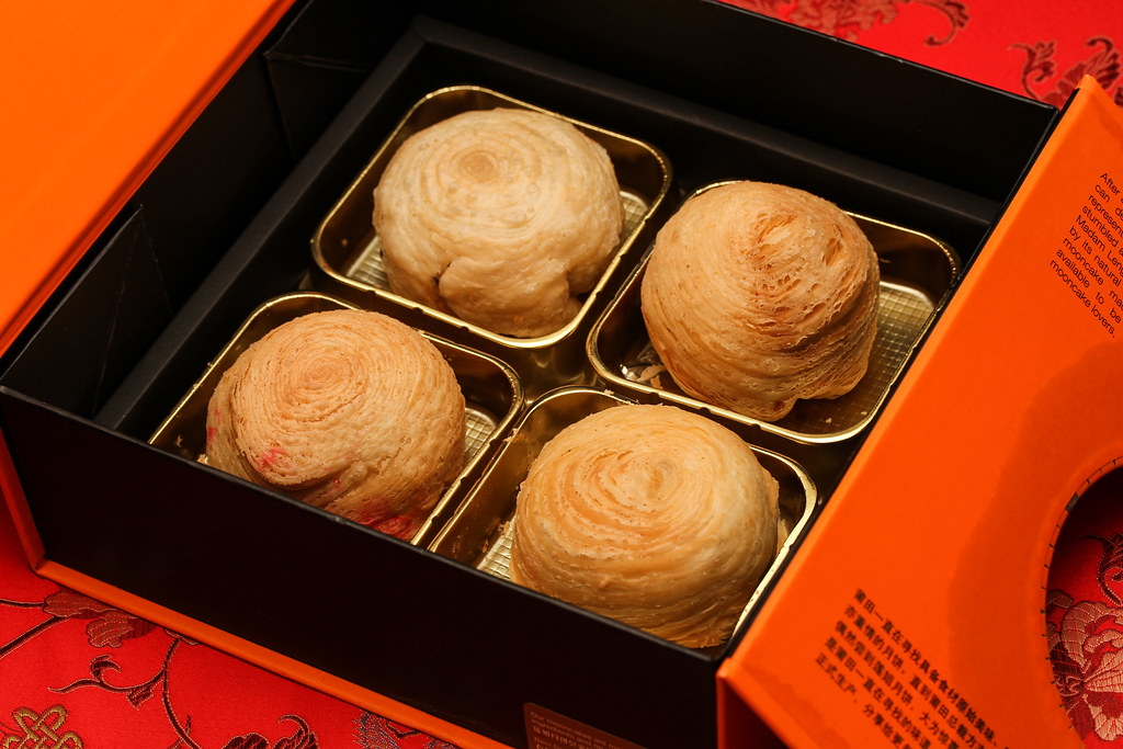 Mooncake Guide 2014: Putien