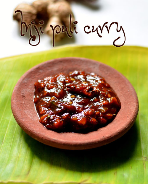 Puli inji curry recipe - Kerala style