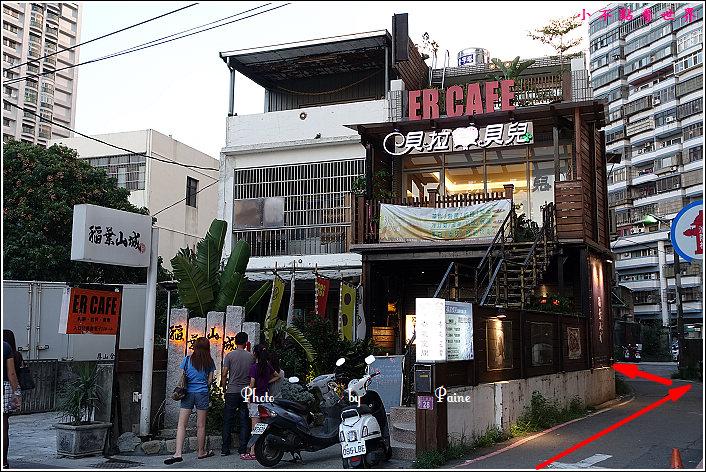 中壢E.R. Cafe
