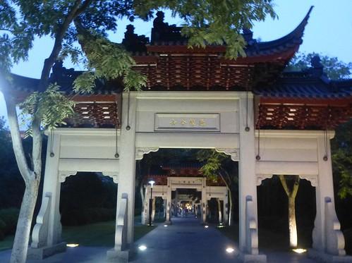 Zhejiang-Hangzhou-Lac-finale (81)