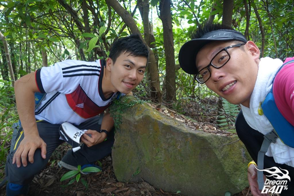 Taiwan Happiness28