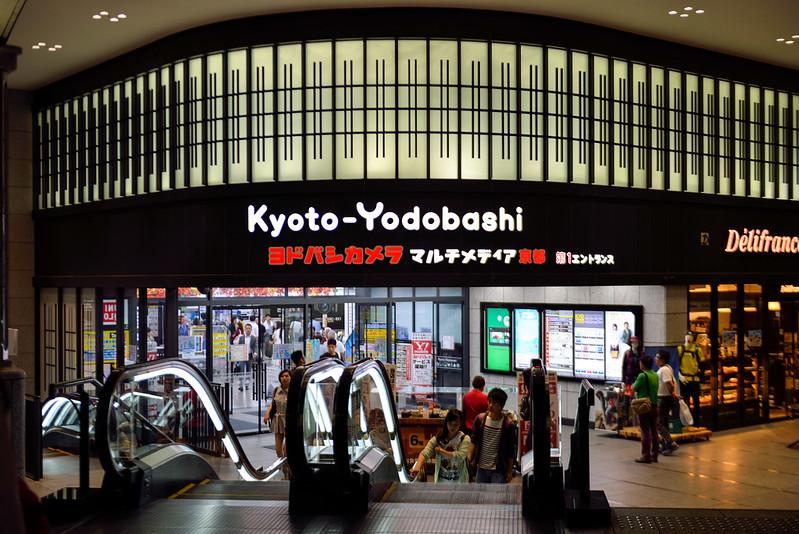 【京都 Yodobashi】雖然裡面還找得到 EH-NA95/05, 但即使退稅加上優惠,還是不及 Amazon 來得划算。所謂的退稅和優惠,都只是實體賣場的噱頭罷了