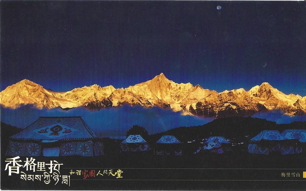 2013-04-中國白沙-正面