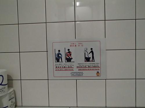 手洗間的方法 国際的 中国的 - naniyuutorimannen - 您说什么!