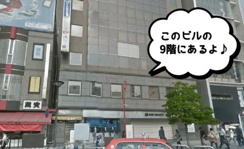 musee04-kinsicyouekimae01