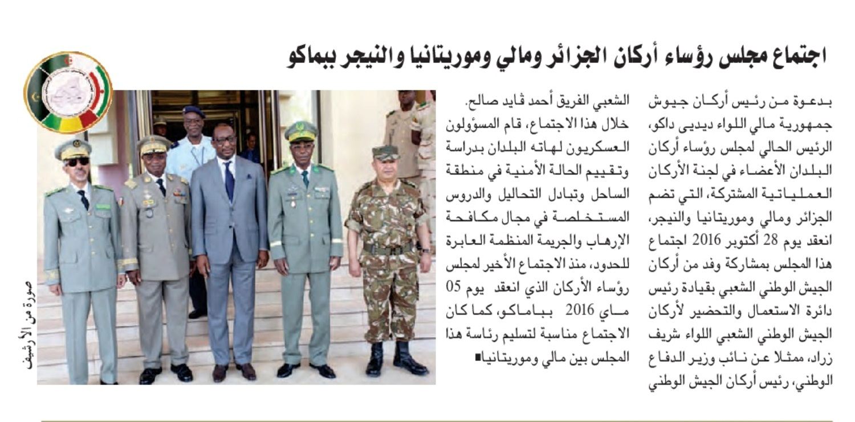 الجزائر : صلاحيات نائب وزير الدفاع الوطني - صفحة 6 30304933263_3ff92227a6_o
