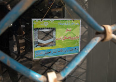 Shop closed for praying time, Yazd province, Yazd, Iran