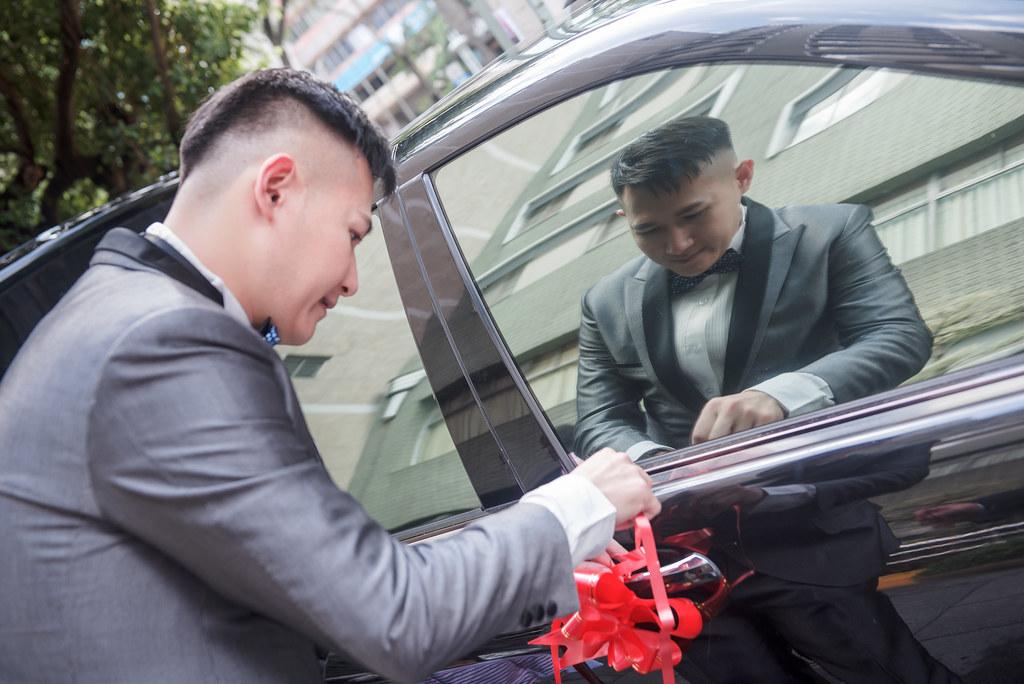 041台北國賓婚禮紀錄