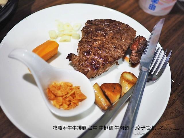 牧穀禾牛牛排麵 台中 牛排麵 牛肉麵 10